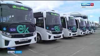 Новые автобусы сегодня поступили в распоряжение муниципального пассажирского предприятия № 8