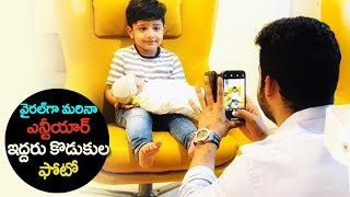 Jr NTR Second Son first pic on net..