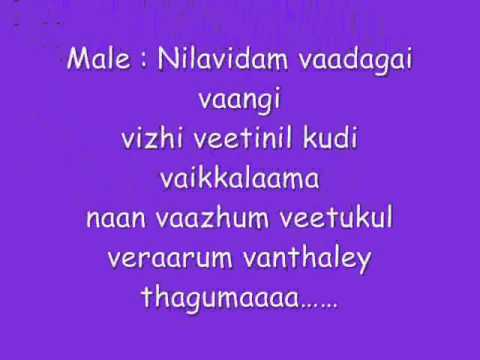 Sillundru Oru Kadhal Munbe Vaa Lyrics Videomoviles Com