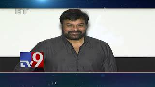 Chiranjeevi makeover for director Koratala Siva's upcoming..