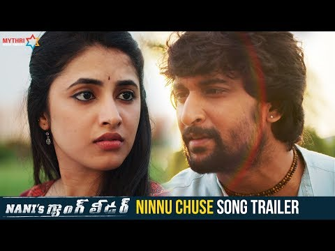 Ninnu Chuse Anandamlo Song Trailer | Gang Leader