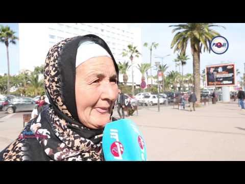 شنوا هي الحاجة اللي كاتفرح المغاربة