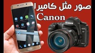 تطبيق التصوير بهاتف الاندرويد بتقنية DSLR مثل كامير ...