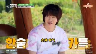 [Eng Sub] The Man Who Feeds The Dog Ep 1 - Heechul's Cuts