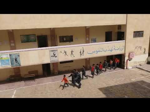 خطة اخلاء مدرسة السلام الابتدائية - إدارة السيدة زينب التعليمية