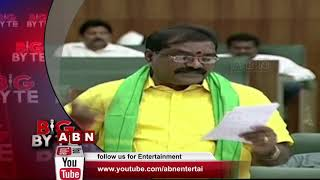 AP Assembly: Nimmala Rama Naidu Strong Counter To CM Jagan..