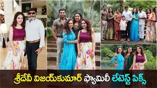 Tollywood actress Sridevi latest family moments, adorable..