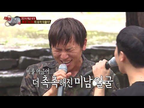 [HOT] 진짜 사나이 - 미남가수 이현과 케이윌의 듀엣 무대! 특공인들의 떼창까지~ 20140817