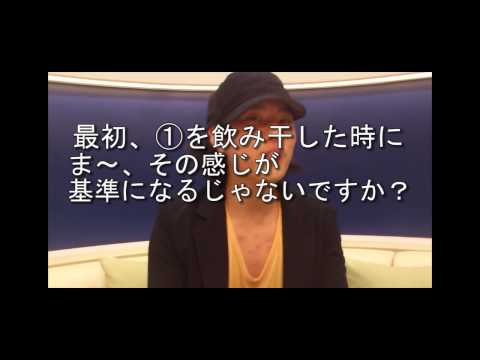 全力大知_対決編岡野宏典さんと利き水対決! / 大知正紘【公式】