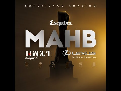 [FULL] 171122 ZHANG YIXING 张艺兴 LAY — 14th Annual Esquire MAHB Award: Red Carpet + Ceremony