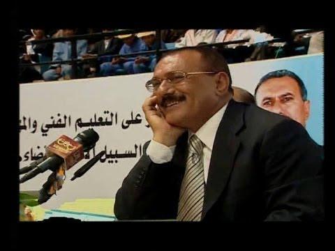 خبرتعيد نشر اللقاء التي اجرتة اذاعة روسيا مع الزعيم علي عبدالله صالح 30 مارس 2014
