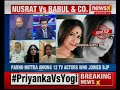 BJP bags 13 TV star rebels: Fame is Ticket to West Bengal? | NewsX