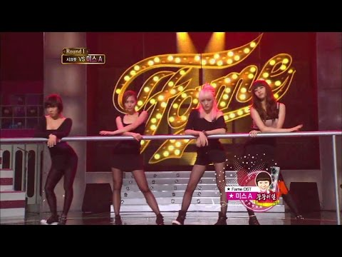 【TVPP】Miss A - Dance to Fame OST, 미쓰에이 - 페임 OST 댄스 @ Star Dance Battle
