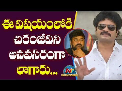 Dasari Arun Kumar gives clarity about his brother's allegations