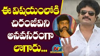 Dasari Arun Kumar gives clarity about his brother's allega..