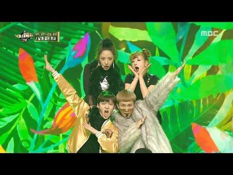 2016 MBC 가요대제전 - 분장마저도 완벽! 보미,남주&은광,창섭의 날개 잃은 천사  20161231