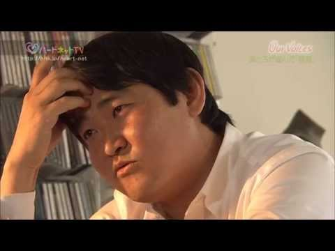 Japanese Gay Marriage 61