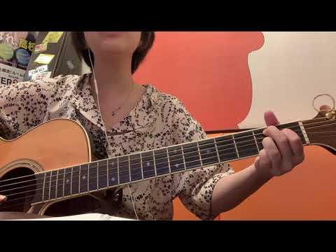 【オリジナル】ネットサーフィン/朔良 ギター弾き語り