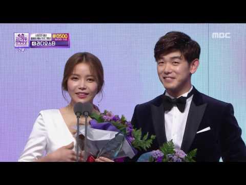 [2016 MBC Entertainment Awards]2016MBC 방송연예대상- Eric Nam&Solar(MAMAMOO), 베스트커플상 수상! 20161229