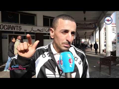 مغربي: أخنوش هو الحكومة !