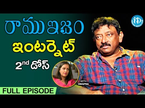 Ramuism 2nd Dose : RGV About Internet - Full Episode