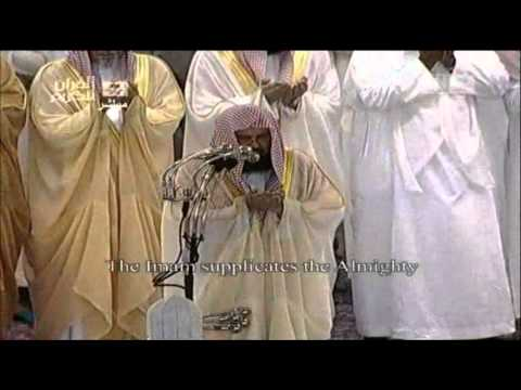 Baixar Night 27 1432 Witr And Dua Al Qunoot By Sheikh Sudais