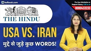 Iran and USA Latest News | 25 June 2019 Hindu Editorial Analysis | Vocabulary for SSC & SBI PO 2019