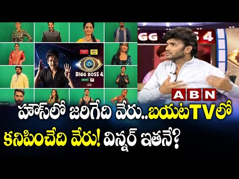 Kumar Sai interview with ABN: Reveals unknown facts of Bigg Boss show