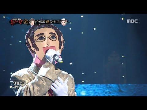 [2round] Schubert - Love Is Like A Snowflake , 슈베르트 - 사랑은 눈꽃처럼 , 복면가왕 20181202