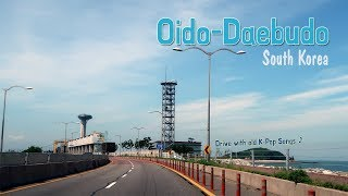 Drive Oido-Daebudo Island(South Korea) - Major tourist attractions in Gyeonggi Province on weekend