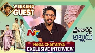 Naga Chaitanya excl. interview; Sailaja Reddy Alludu; Week..