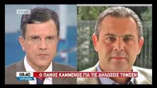 Ο Πάνος Καμμένος στο ΣΚΑΪ TV 24/11/2013