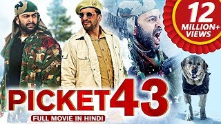 Picket 43 (2019) New Released Full Hindi Dubbed Movie | Prithviraj Sukumaran, Javed Jaffrey