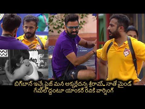 Telugu Bigg Boss 5: Sri Rama Chandra warns anchor Ravi