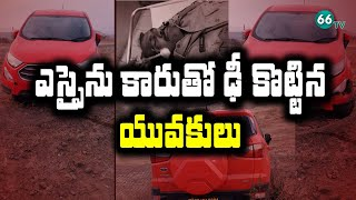 Four Drunk men hit Sub Inspector with car in Telangana on..