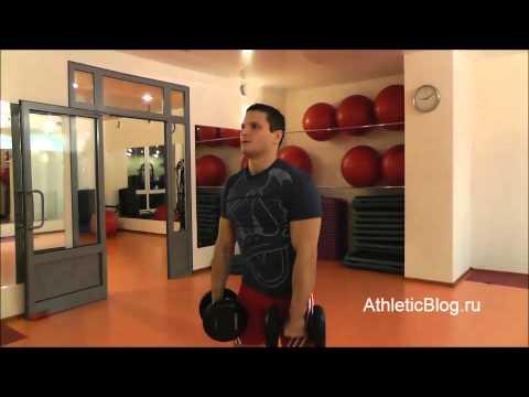 Тяга гантелей к подбородку. Техника выполнения упражнения. Обучающее видео.