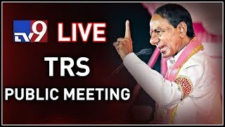 KCR Public Meeting LIVE- Wanaparthy..