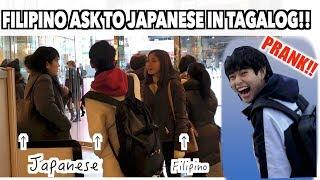 〔PRANK〕FILIPINO SPEAKS TO JAPANESE IN TAGALOG!!! いきなりタガログ語で話しかけられたらどうなる?ドッキリ!!