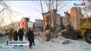 Реальную опасность сегодня представляют 26 аварийных домов