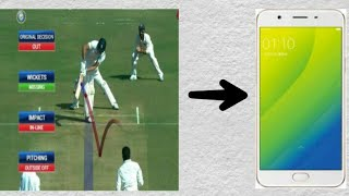Do Cricket DRS in your Android phone 100 % working.