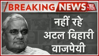 Atal Bihari Vajpayee Passes Away at 93 | Breaking News