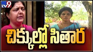 Bhanupriya faces arrest under Child Abuse Act..