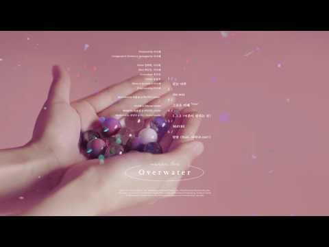 [Full Album] 이나래(Narae Lee) - Overwater