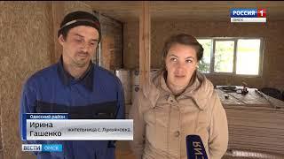 В Омской области продолжает работать программа развития сельских территорий