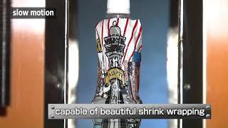 [TORNADO] The Innovative Swirling Hot Air Shrink Machine