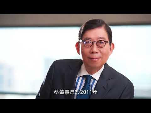 2017 年臺大傑出校友 - 蔡明興