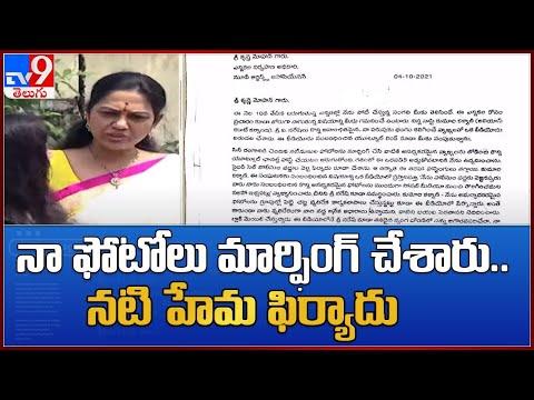 Actress Hema complains to MAA returning officer against senior Naresh, Karate Kalyani