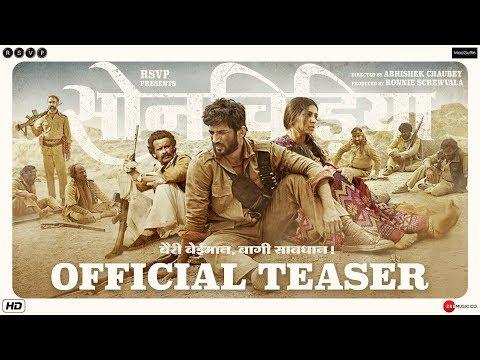 Sonchiriya - Official Teaser (Clean) Sushant, Bhumi P, Manoj B, Ranvir S - Abhishek C