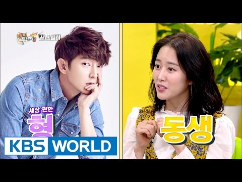 Jeon Hye-bin cautiously shares her love story with Lee Joon-ki [Happy Together / 2017.05.04]