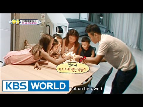 5 siblings' house - Happy birthday UNNIE! [The Return of Superman / 2016.08.21]